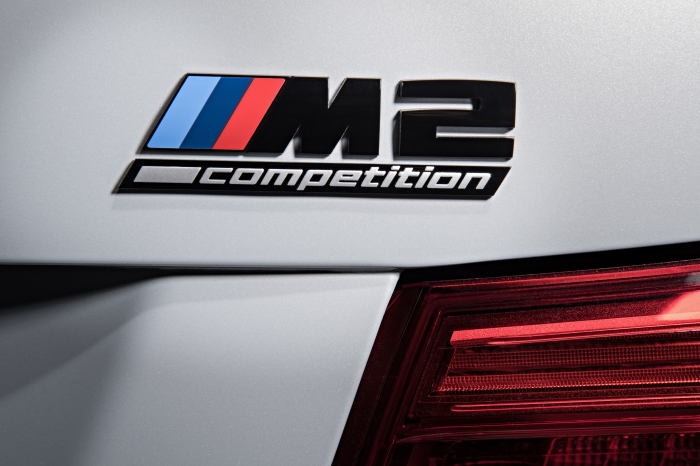 batch P90302280 highRes the new bmw m2 compe